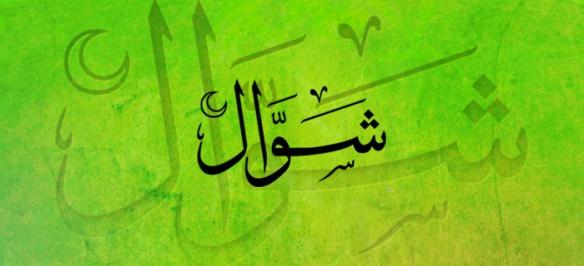 shawwal-text